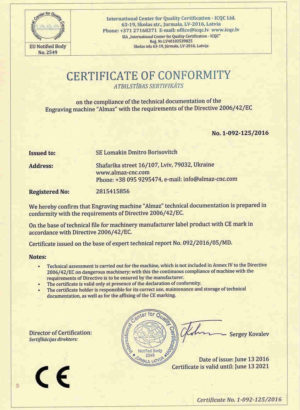 Certificate 125 Almaz