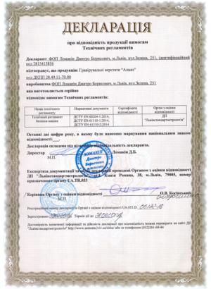 sertifikat.png-744x1024